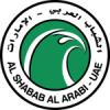 Al Shabab