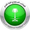 Саудовская Аравия U23