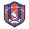 Аль-Шахания