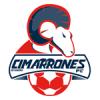 Симарронес де Сонора