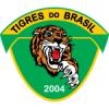 Тигрес Бразил