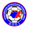 Russia: Youth League 2019/2020