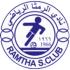 Аль-Рамтха