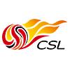 Китай: Суперлига 2017