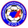 Россия: Премьер-Лига 2017/18