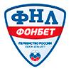 Россия: ФНЛ 2017/2018