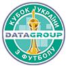 Украина: Кубок 2017/2018